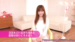 Adorably cute young Japanese housemaid chick enjoys facial cumshot